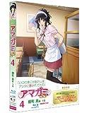 アマガミSS 4 棚町 薫 下巻 (Blu-ray 初回限定生産)