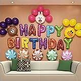 誕生日 バルーン 風船  動物&キャンディ形 飾り付けセット 豪華 HAPPY BIRTHDAY バースデー 記念撮影用に 子供 さいしき
