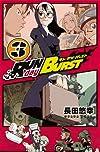 RUN day BURST 3 (ガンガンコミックス)