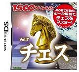 「チェス 1500DS」の画像