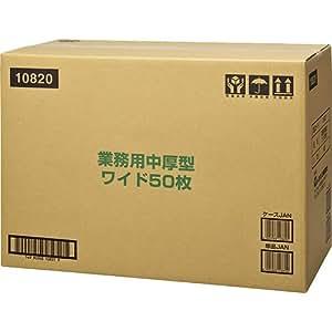 【ケース販売】業務用シート中厚型 ワイド 50枚×6個