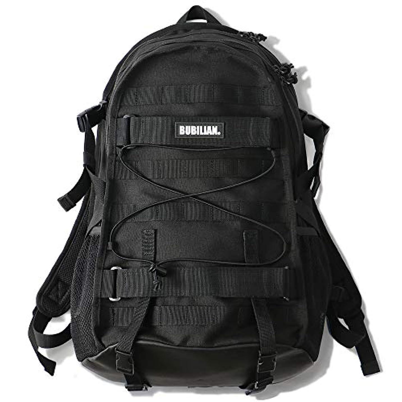 突然居心地の良い不調和Bubilian Unisex Snowy Laptop Backpack