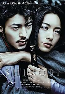 SHINOBI [DVD]