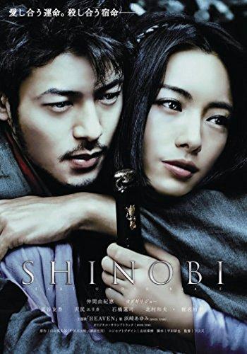 SHINOBI [DVD]の詳細を見る