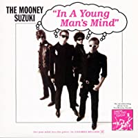 In a Young Man's Mind [7 inch Analog]