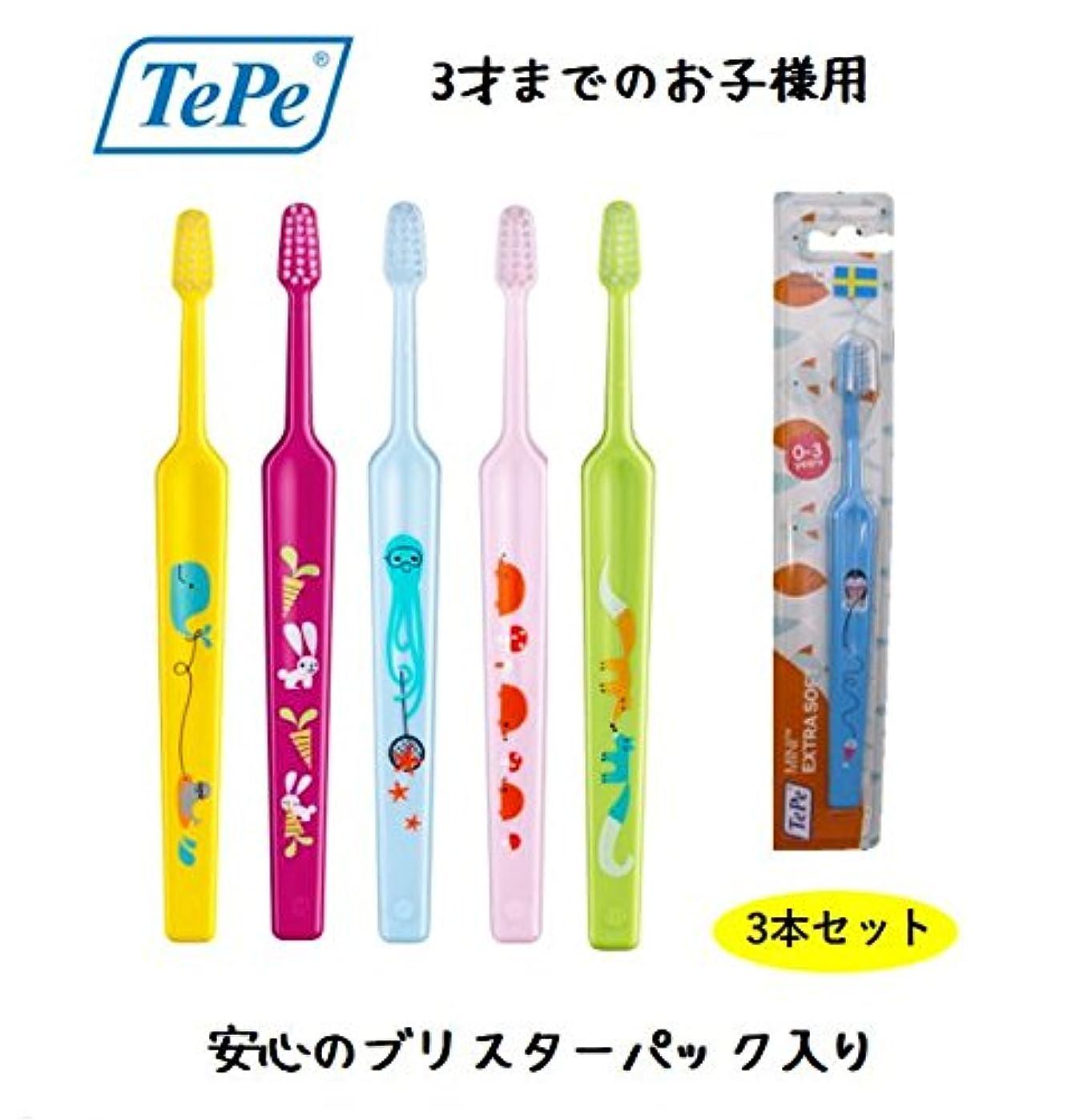 買い手剃る書誌テペ ミニ X-soft 3本入り ブリスターパック TePe