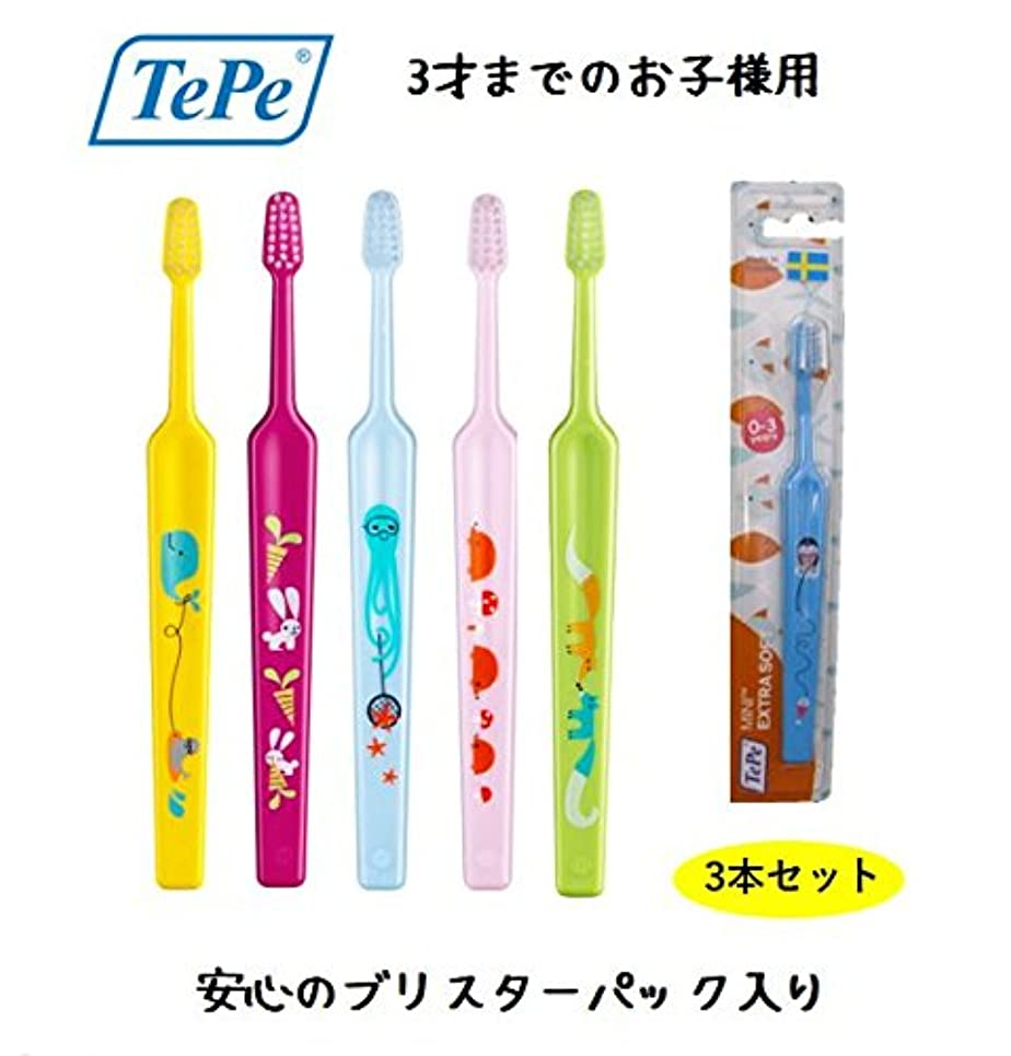 投げ捨てる広大な予防接種テペ ミニ X-soft 3本入り ブリスターパック TePe