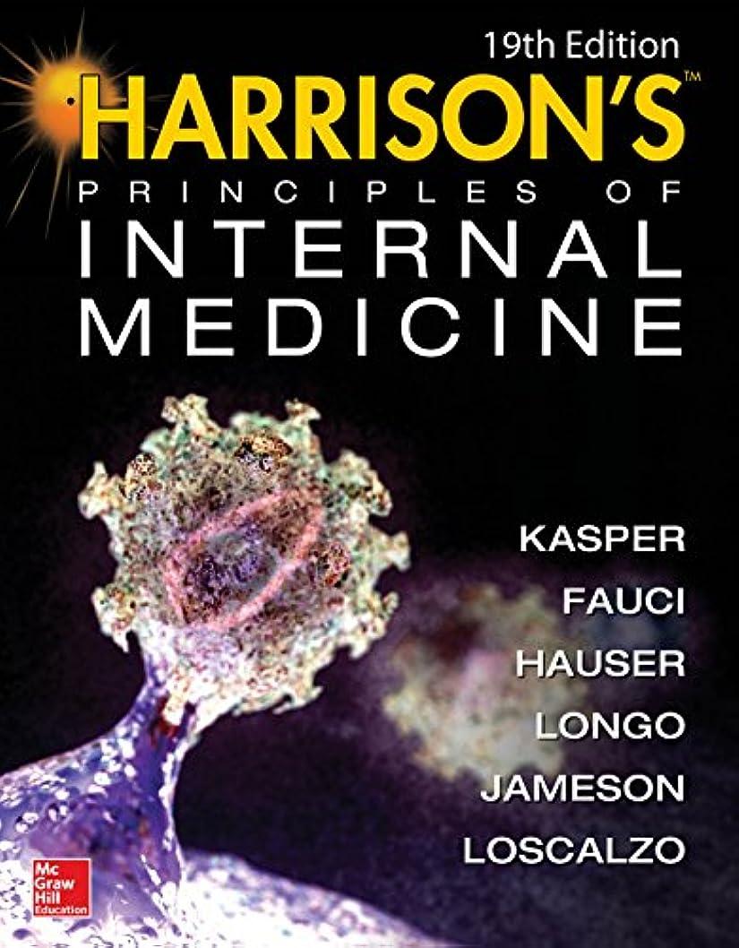 冷淡な二度尊敬するHarrison's Principles of Internal Medicine 19/E (Vol.1 & Vol.2) (ebook) (English Edition)