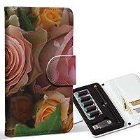 スマコレ ploom TECH プルームテック 専用 レザーケース 手帳型 タバコ ケース カバー 合皮 ケース カバー 収納 プルームケース デザイン 革 フラワー 写真・風景 花 写真 004906