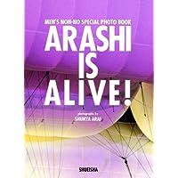 ARASHI IS ALIVE! (CDなし) 嵐5大ドームツアー写真集 (MEN'S NON‐NO SPECIAL PHOTO BOOK)