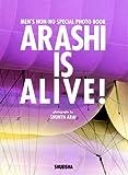 嵐5大ドームツアー写真集「ARASHI IS ALIVE!」(CDなし) (MEN'S NON‐NO SPECIAL PHOTO BOOK)