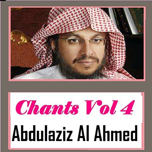 Sil'Ato Al Rahman