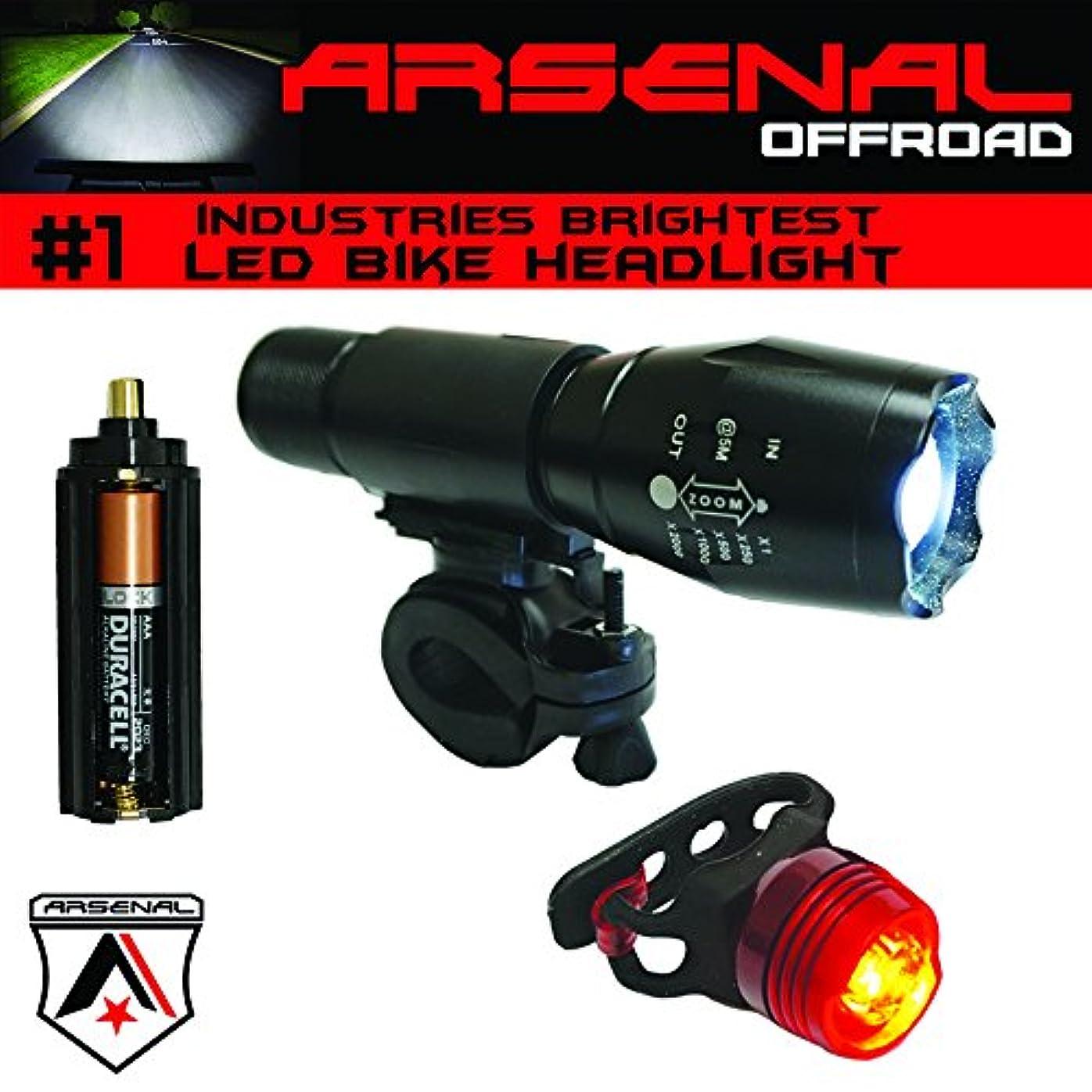 カセット適度にハンドブック#1 CREE XML T6 LED Headlight Kit, Free LED Taillight, for all Bikes, Joggers, Strollers, etc. Water Proof, Easy to Install (No Tools Requiered) LIFETIME GUARANTEE. by Arsenal Offroad Inc.