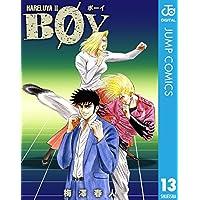 BOY 13 (ジャンプコミックスDIGITAL)