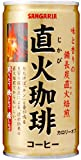 直火珈琲 185g ×30本