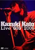 """Kazuki Kato Live""""GIG""""2006 [DVD]"""