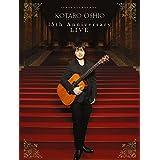 15th Anniversary LIVE(初回生産限定盤) [Blu-ray]