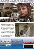 ジョディ・フォスターのヴィクトリア 禍いの家の花嫁 [DVD]