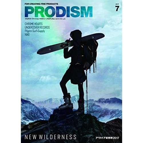 PRODISM(プロディズム) 2017年 07 月号 [雑誌]
