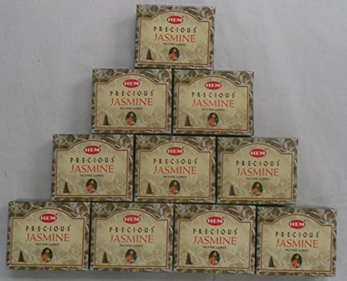緯度ラフレシアアルノルディ大きいHEM Incense Cones: Precious Jasmine - 10 Packs of 10 = 100 Cones by Hem