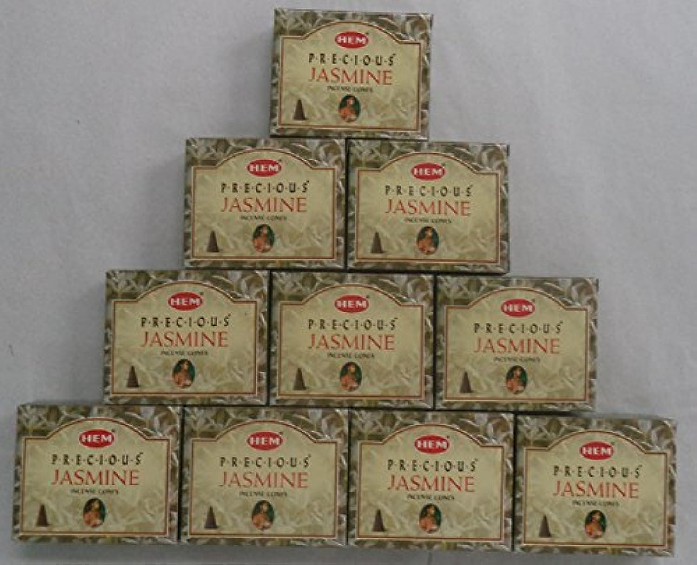 類人猿雄弁な騒々しいHEM Incense Cones: Precious Jasmine - 10 Packs of 10 = 100 Cones by Hem