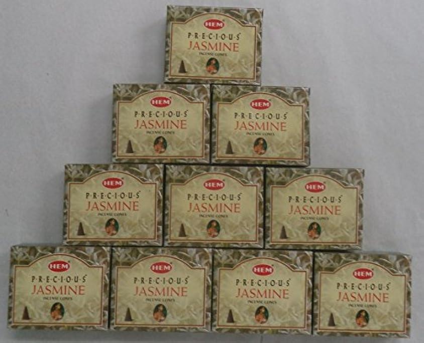 フック静かな一次HEM Incense Cones: Precious Jasmine - 10 Packs of 10 = 100 Cones by Hem