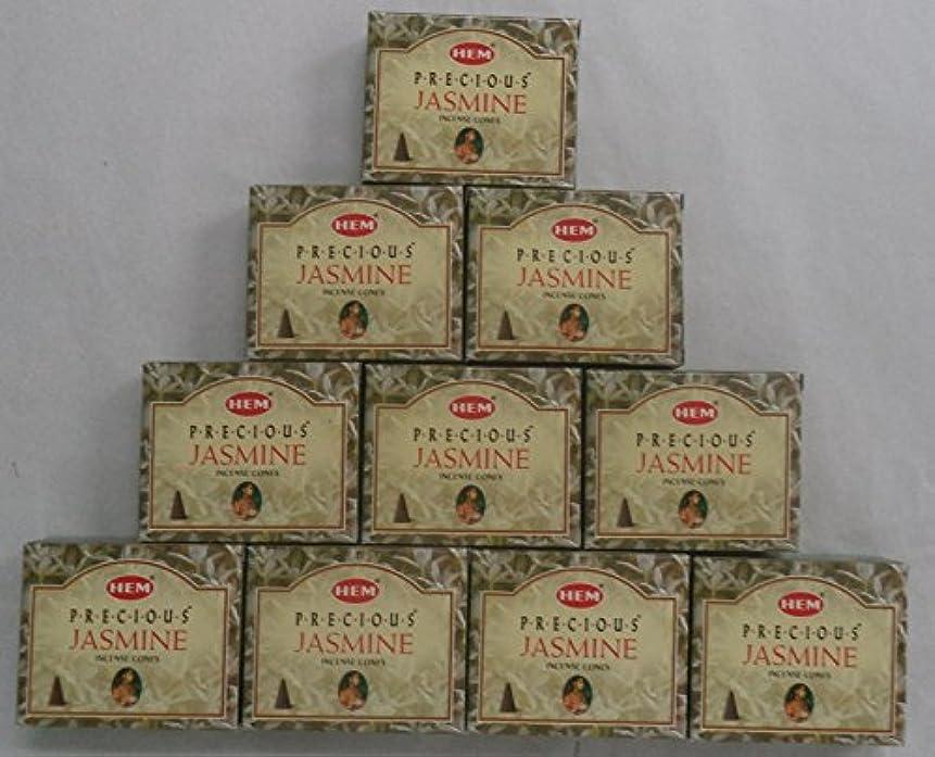 チョコレート排出扱いやすいHEM Incense Cones: Precious Jasmine - 10 Packs of 10 = 100 Cones by Hem