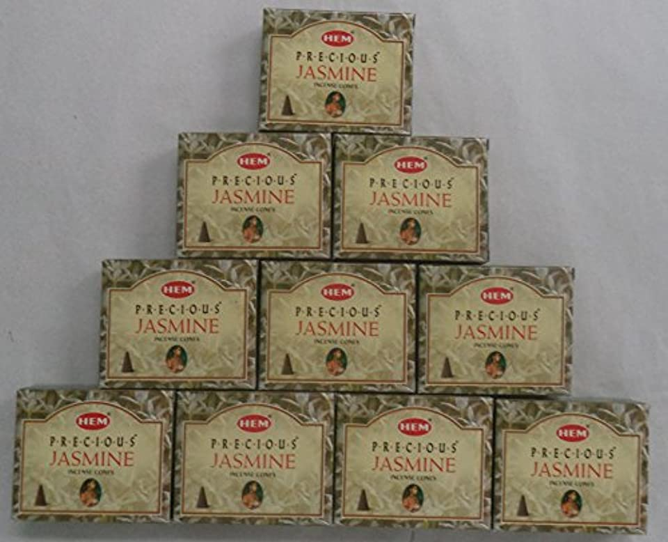 ささいな金貸し再開HEM Incense Cones: Precious Jasmine - 10 Packs of 10 = 100 Cones by Hem