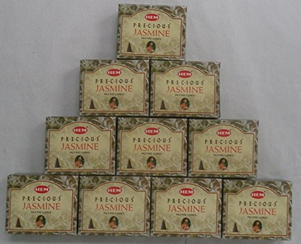 布ふくろう理想的HEM Incense Cones: Precious Jasmine - 10 Packs of 10 = 100 Cones by Hem