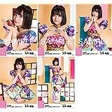 【矢作萌夏】 公式生写真 AKB48 2019年01月 vol.1 個別 5種コンプ
