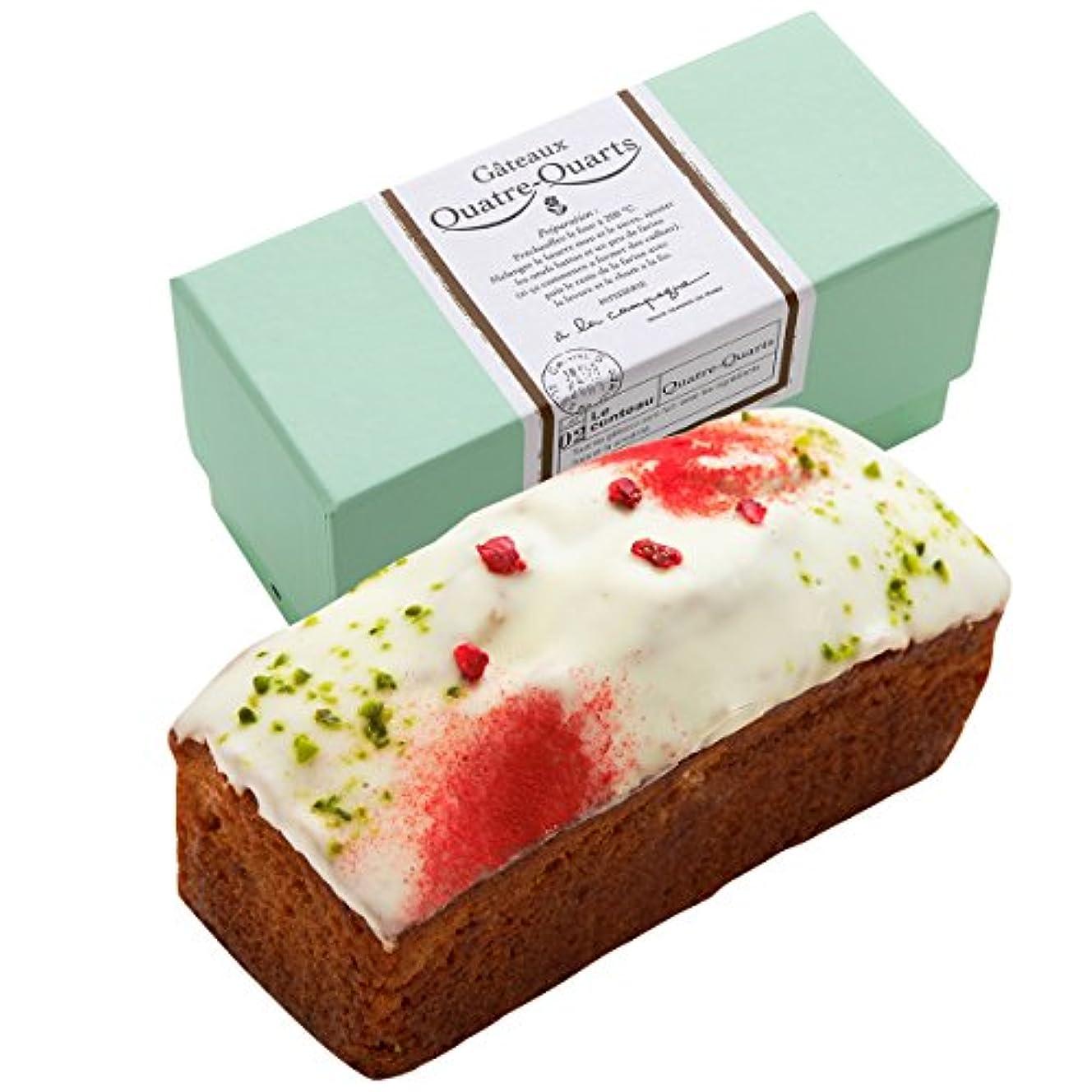 寓話助けになるレギュラー(ア?ラ?カンパーニュ) イチゴ パウンド ケーキ