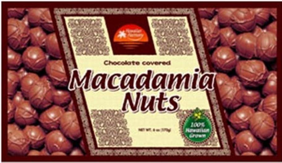 狭い上へ嫌なハワイアンハーモニー マカダミアナッツチョコレート 15粒