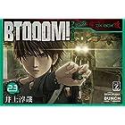BTOOOM! 23 (BUNCH COMICS)