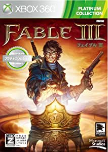 Fable III(フェイブル III) Xbox 360 プラチナコレクション【CEROレーティング「Z」】