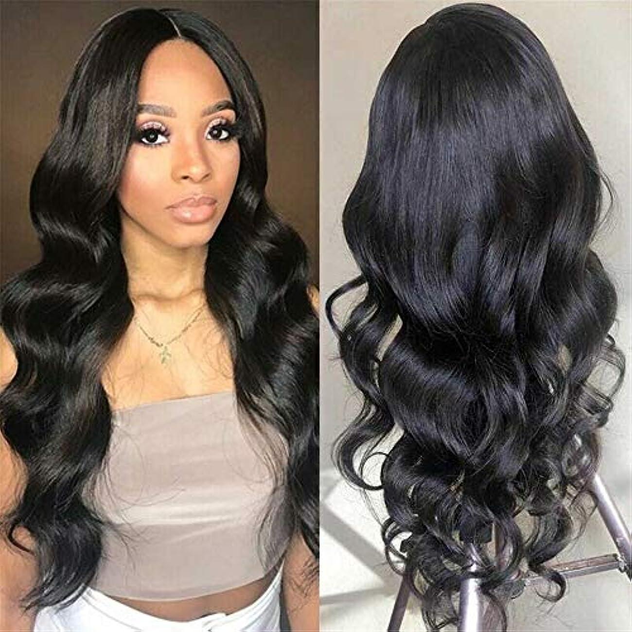 の前で常習的相互接続女性ブラジル長い波状のかつら人間の髪の波合成かつら自然な中間の完全なレースのかつら黒26インチ