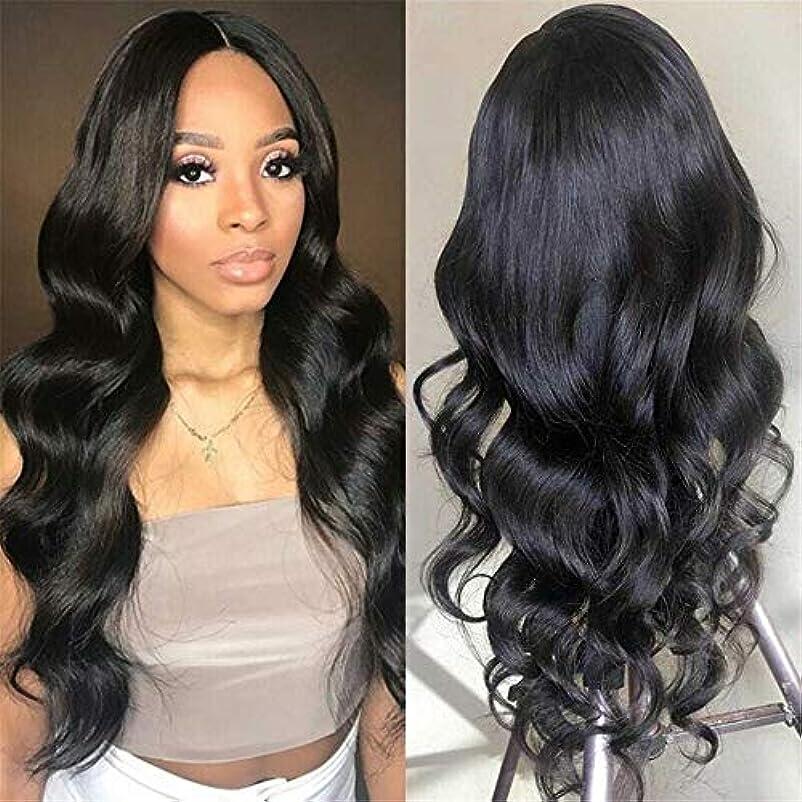 強調読者天使女性ブラジル長い波状のかつら人間の髪の波合成かつら自然な中間の完全なレースのかつら黒26インチ