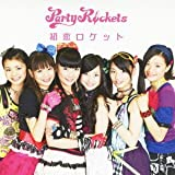 初恋ロケット (SINGLE+DVD)