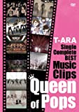 "T-ARA SingleComplete BEST Music Clips""Queen of Pops"""