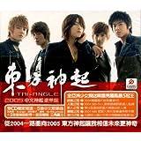 TRI-ANGLE (MV付) (初回限定, 香港盤)