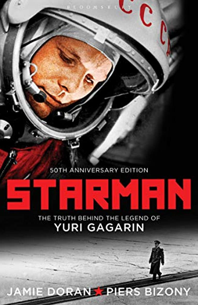 明確に生きるピストルStarman (English Edition)