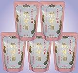 匠が大好きな 酒蔵仕込み純米 糀甘酒 150g×5袋