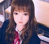 Happydollリアルドール 140cm TPEラブドール 等身大 愛の人形  かわいい二次元美少女(桜子)