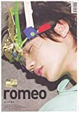 SHINee 2nd Mini Album ROMEO ミンホ ジャケット Ver.