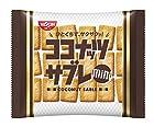 日清シスコ ココナッツサブレミニ 75g ×10個が激安特価!