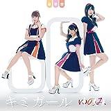 ゆのみのYou kNow Me!!!テーマソングCD『キミガール』(豪華盤)