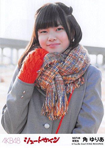 角ゆりあ(NGT48)はNGT唯一の○○出身!努力家でひたむきな姿勢に応援したくなるファンが続出♪の画像