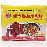 維力香辣牛肉麺 ピリッとするビーフの味 台湾の即席麺 即席ラーメン インスタント麺 5食入り 425g