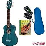 HONEY BEE ハニービー ソプラノウクレレ HU-01/BL ブルー サクラ楽器オリジナル 初心者入門ライトセット