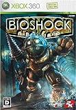 バイオショック - Xbox360
