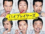 バイプレイヤーズ ~もしも6人の名脇役がシェアハウスで暮らしたら~ DVD BOX[DVD]